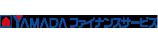 株式会社ヤマダファイナンスサービス